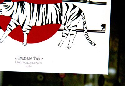 photo tigre japon 3